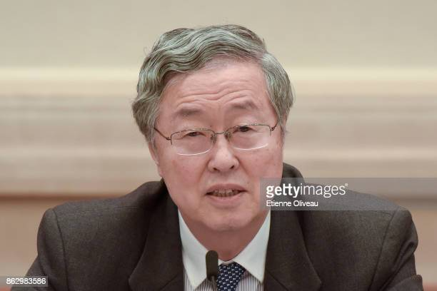 Governor of the People's Bank of China Zhou Xiaochuan attends a news conference at The Great Hall Of The People on October 19, 2017 in Beijing,...