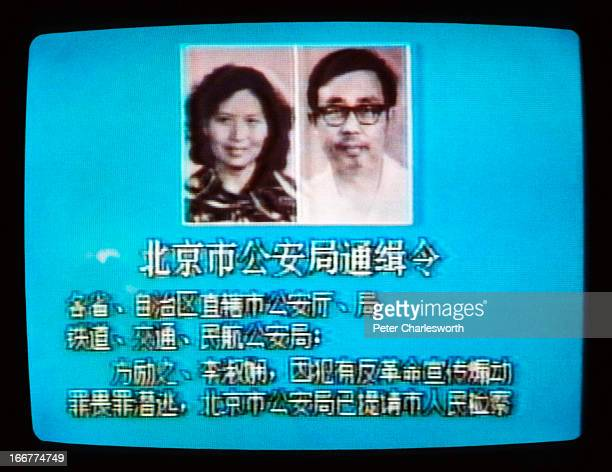 A 'grab frame' picture from a TV screen from Chinese State Television asking for the whereabouts of two dissidents who have gone into hiding after...