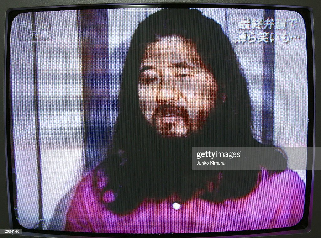 Defense lawyers' final arguments in the seven and a half year trial of doomsday guru Shoko Asahara : News Photo