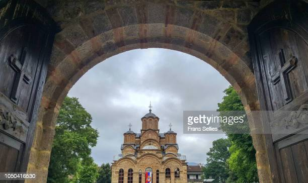 gracanica serbian orthodox monastery, kosovo - プリシュティナ ストックフォトと画像