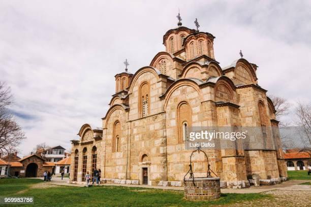 gracanica serbian orthodox monastery - プリシュティナ ストックフォトと画像