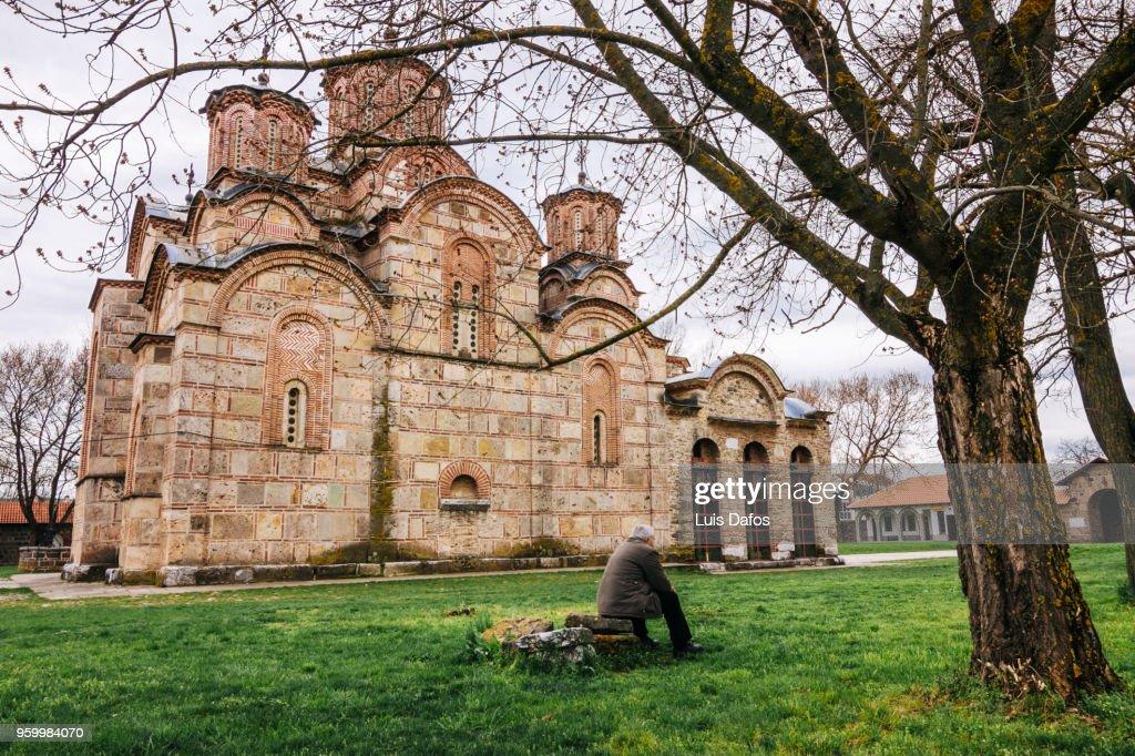 Gracanica Serbian Orthodox monastery : Stock-Foto