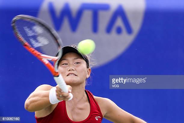 Grace Min of the United States returns a shot against Ana Konjuh of Croatia during the qualifying match of 2016 WTA Dongfeng Motor Wuhan Open at...
