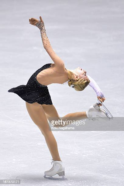 Gracie Gold of the United States competes during day one of ISU Grand Prix of Figure Skating 2013/2014 NHK Trophy at Yoyogi National Gymnasium on...