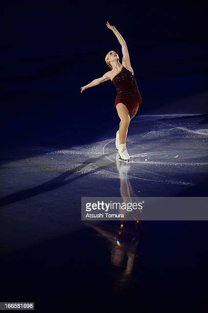 Gracie Gold of USA performs during day four of the ISU World Team Trophy at Yoyogi National Gymnasium on April 14 2013 in Tokyo Japan