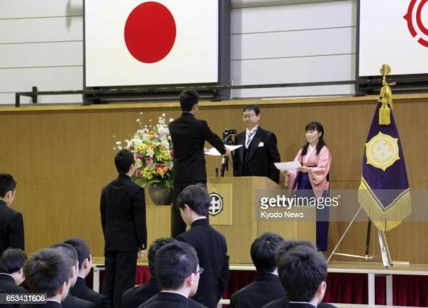 A graduation ceremony is held at Kamaishi Higashi Junior High School on March 15 in the northeastern Japan coastal city of Kamaishi which was...