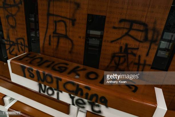 Graffiti adorns on a wall during a media tour at the Legislative Council Complex on July 3 2019 in Hong Kong China Thousands of prodemocracy...