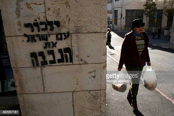 Graffiti in Hebrew urging Israelis not to forget about the Nakba, an Arabic word meaning catastrophe referring to the military defeat and subsequent...