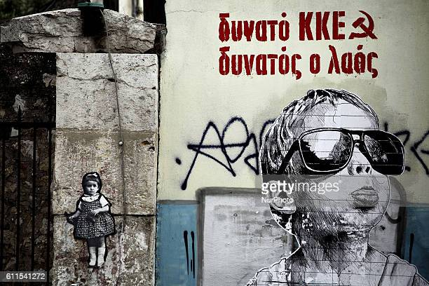 Graffiti in the streets of Athens Greece May 21 2012