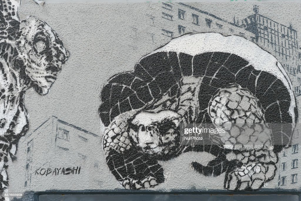 A graffiti located on a wall near the Warszawa Centralna railway station. On Tuesday, August 21, 2017, in Warsaw, Poland.