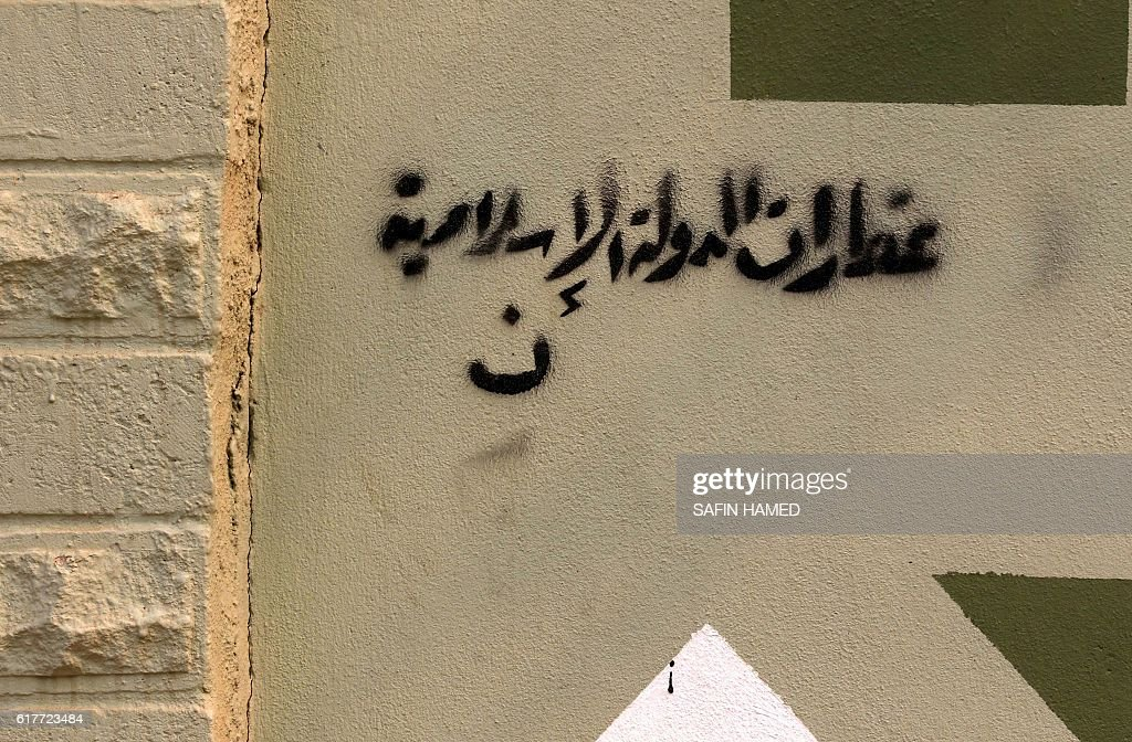 Graffiti reading in Arabic,