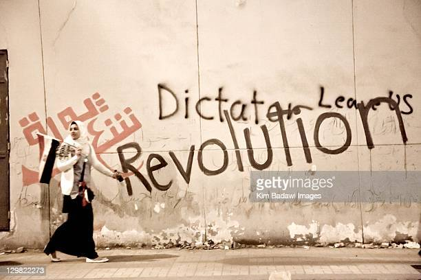 Graffitied wall in downtown on February 11, 2011 off Tahrir Square in downtown Cairo, Egypt. Egyptians celebrate minutes after former President...