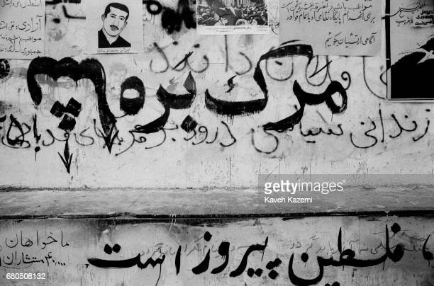 Graffitis written on a wall in Shah Reza avenue in Tehran during the Iranian Revolution 19th January 1979