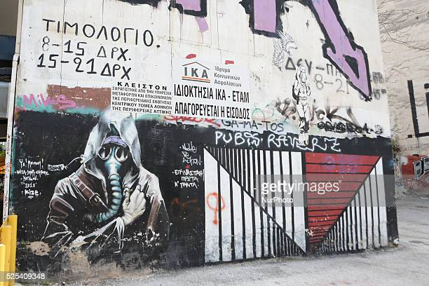 Grafitto on April 7 2015 in Athens at a closed parking which has the price still mentioned in the old Drachma