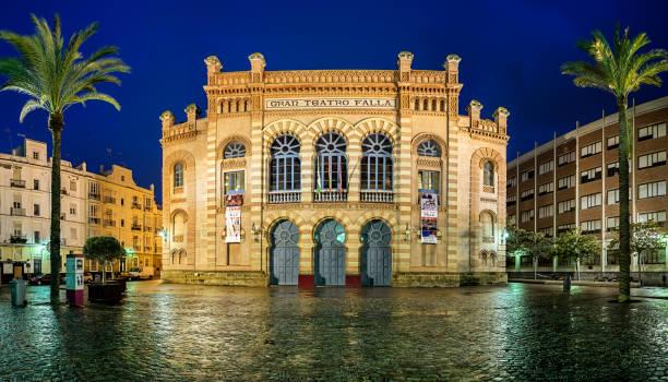 Gran Teatro Falla in Spanish, Cadiz, Andalusia. Spain