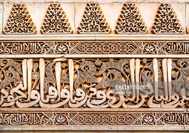 Granada, Spanien, ESP, Andalusien, al-Andalus, Hochburg der andalusisch-maurischen Kultur, Alhambra, maurische Festungsanlage, Alcazaba, Koenigliche...