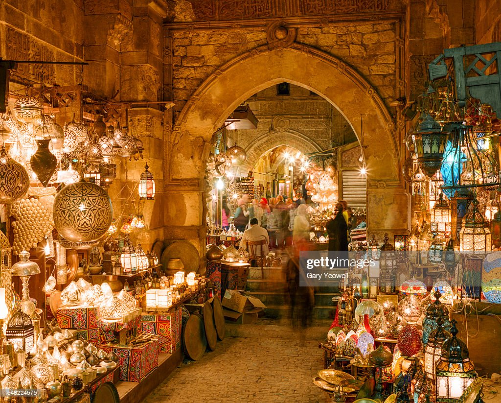 Grand Archway In Khan Elkhalili Bazaar Stock Photo - Getty