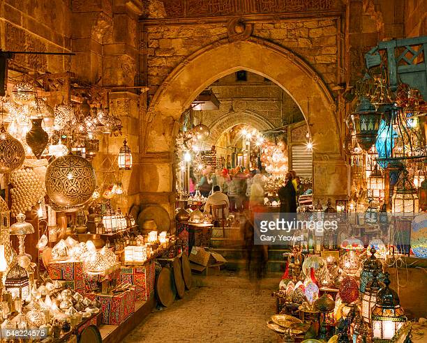 grand archway in khan el-khalili bazaar - cairo stock pictures, royalty-free photos & images