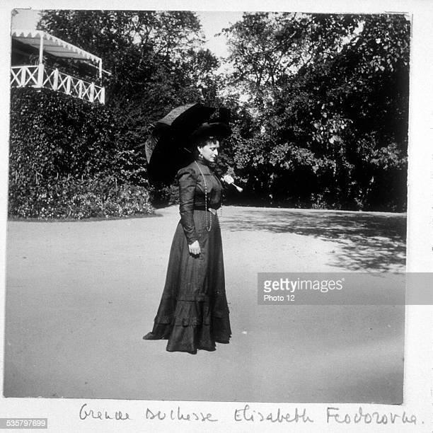 Grand Duchess Elizabeth Feodorovna Née Princess of Hesse and the Rhineland Married Grand Duke Sergei Alexandrovich in 1884 in Saint Petersburg