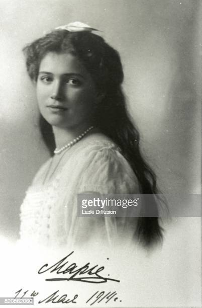 Grand Duchess Maria daughter of Tsar Nicholas II Romanov of Russia and Empress Alexandra Feodorovna Romanova Russia 11th May 1914