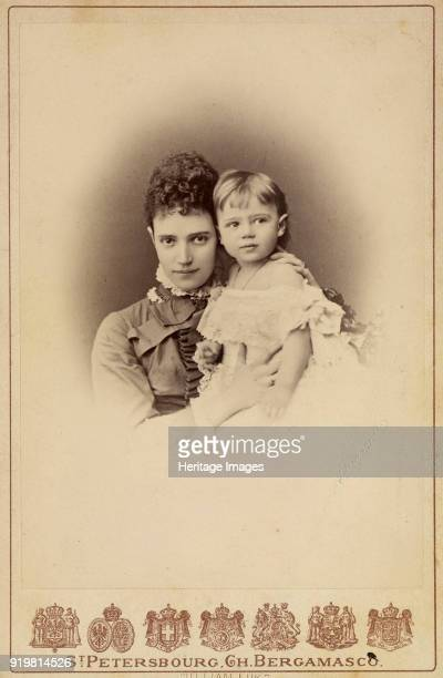 Grand Duchess Maria Fyodorovna Princess Dagmar of Denmark with Daughter Xenia Alexandrovna ca 1878 Found in the collection of Russian State Film and...