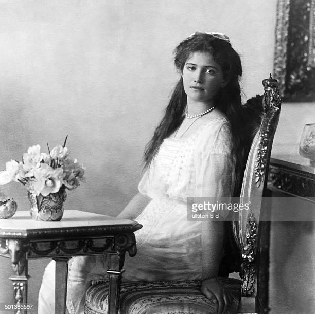 Grand Duchess Maria Nikolaevna Romanova Daughter of Tsar Nicholas II of Russia Portrait in the 1910s