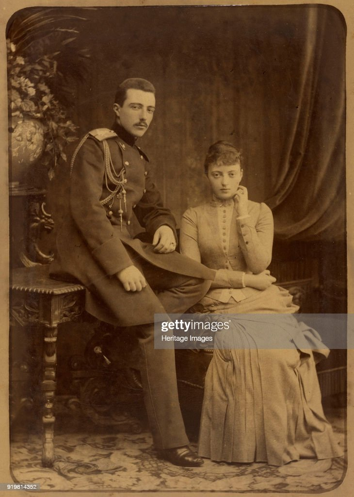 Grand Duke Michael Mikhailovich Of Russia And Grand Duchess Anastasia Mikhailovna Of Russia : News Photo