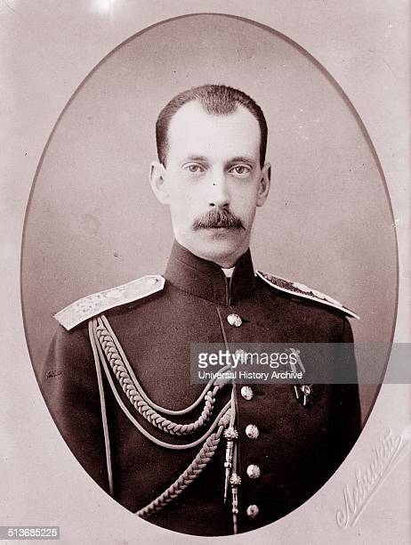 Grand Duke Paul Alexandrovich of Russia was the eighth child of Tsar Alexander II of Russia by his first wife Empress Maria Alexandrovna His birth...