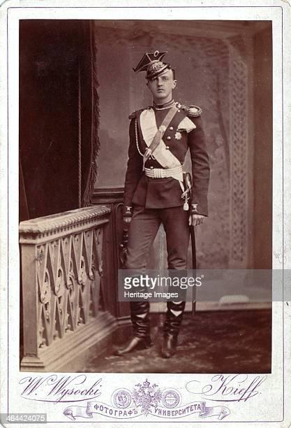 Grand Duke Peter Nikolaevich of Russia c1880s Grand Duke Peter Nikolaevich was the second son of Grand Duke Nicholas Nicolaievich the Elder and...