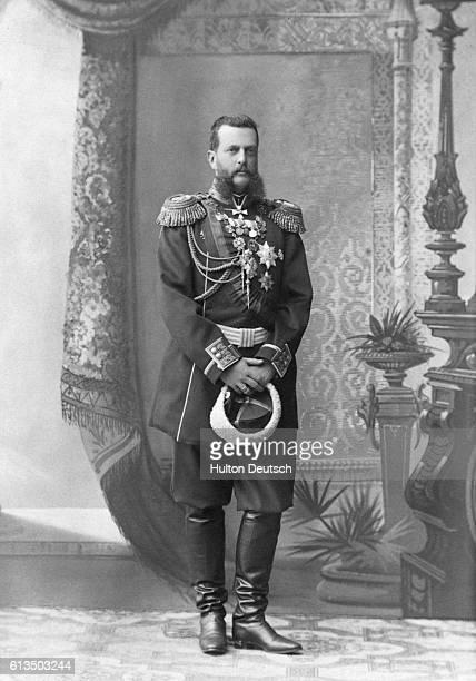 Grand Duke Vladimir Alexandrovich of Russia son of Emperor Alexander II