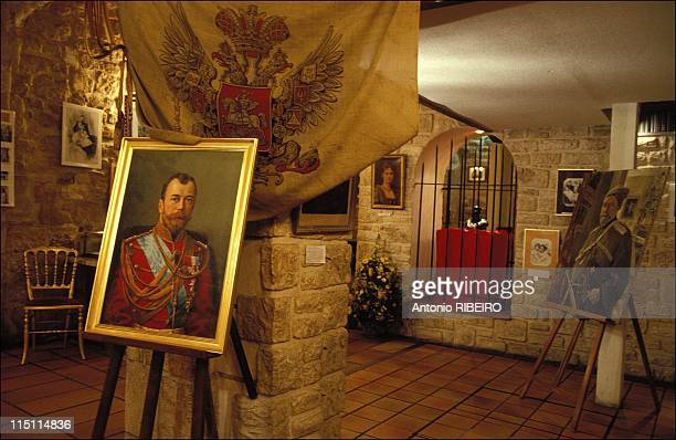 Grand Duke Vladimir inaugutate the exhibition on Tsar Nicolas II in Paris France on January 09 1991