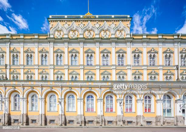 grand kremlin palace - kremlin stock pictures, royalty-free photos & images