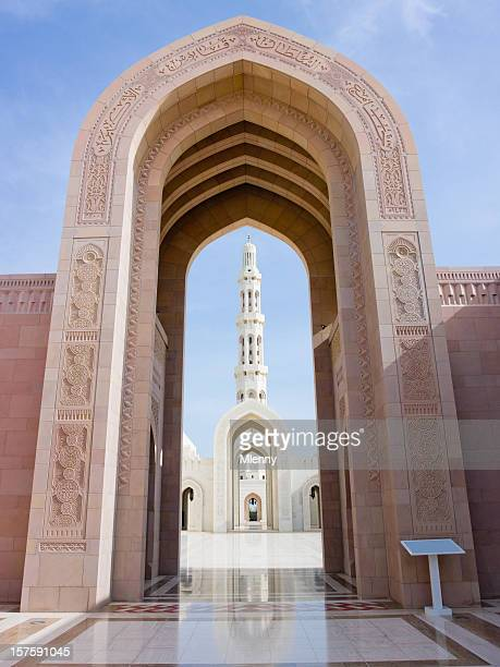Grand Mosque Sultan Qaboos Architecture Muscat Oman