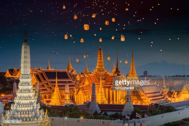 grand palace the landmark of bangkok is phra sri ratana sara daram temple or golden temple at the grand palace and the emerald buddha temple at night. decorated with lanterns in thailand - king of thailand stock pictures, royalty-free photos & images