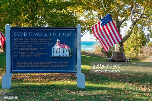 grand traverse lighthouse - traverse city fotografías e imágenes de stock