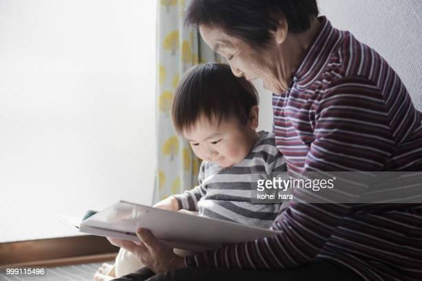祖母と孫が一緒に絵本を読んで