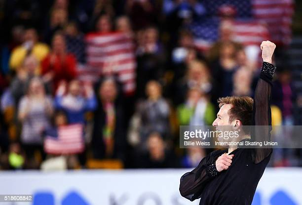 Grant Hochstein of the United States competes during Day 5 of the ISU World Figure Skating Championships 2016 at TD Garden on April 1 2016 in Boston...