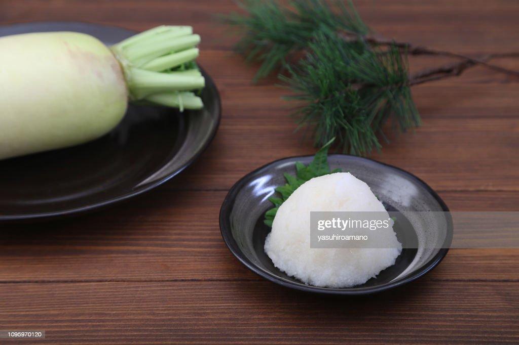 Grated daikon radish : Stock Photo