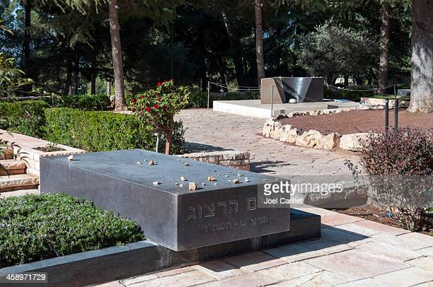grave of chaim herzog at mount herzl national military cemetery - mount herzl stock pictures, royalty-free photos & images