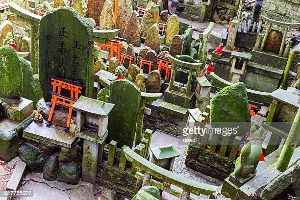 Gravestones in a Buddhist Cemetery on a Kyoto Japan Mountainside