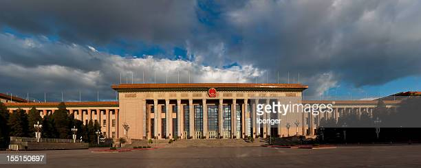 Great Hall of the People, Beijing,China. Panorama