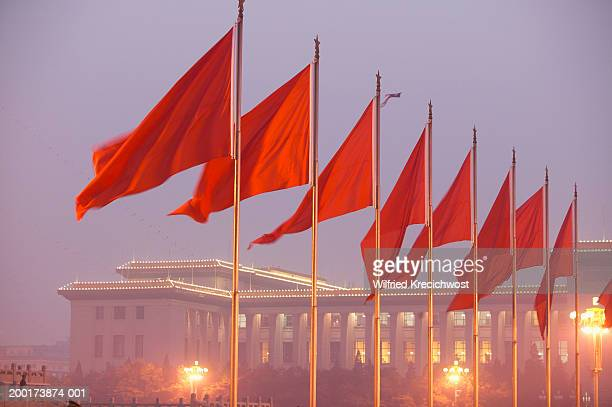 great hall of the people, row of red flags - travel14 stock pictures, royalty-free photos & images