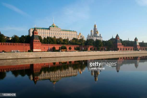 Great Kremlin Palace reflected in Moskva River.