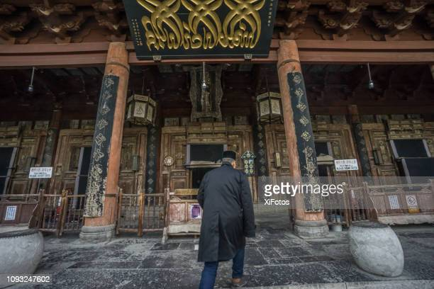 Great Mosque of Xi'an, China