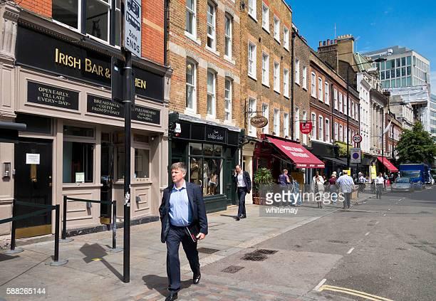Great Queen Street, London