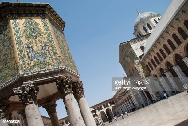 Great Umayyad Mosque of Damascus: Dome of the Treasury