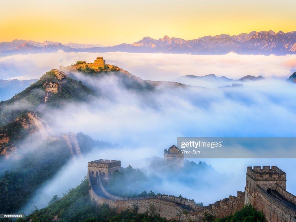 Great Wall At Sunrise : Stock Photo
