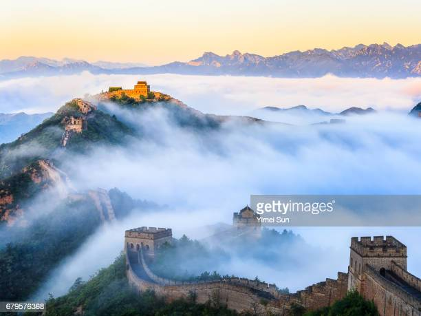 Great Wall At Sunrise