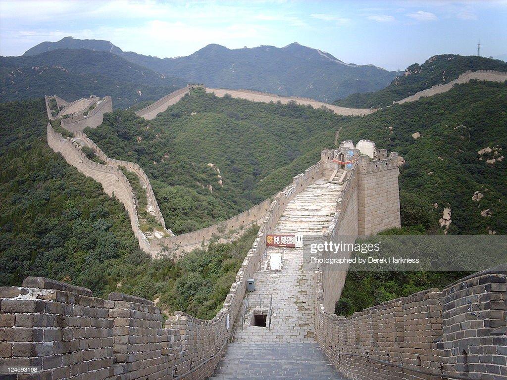 Great Wall Of China Badaling Beijing China High Res Stock Photo