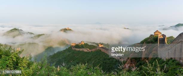 great wall of china - unesco world heritage site stock pictures, royalty-free photos & images